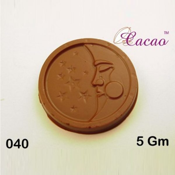 Cacao Professional Mould 040