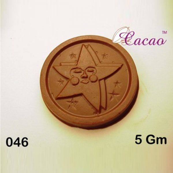 Cacao Professional Mould 046
