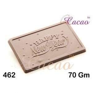 Cacao Professional Mould 462
