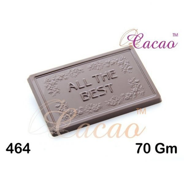 Cacao Professional Mould 464