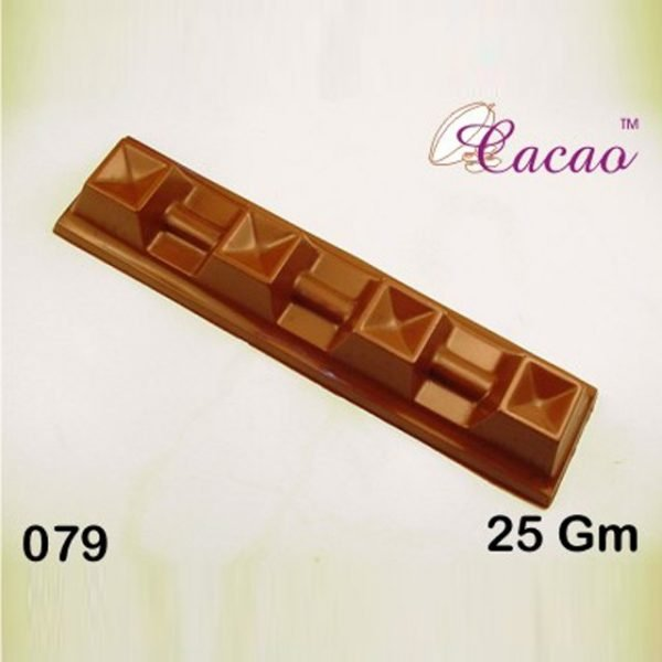 Cacao Professional Mould 079