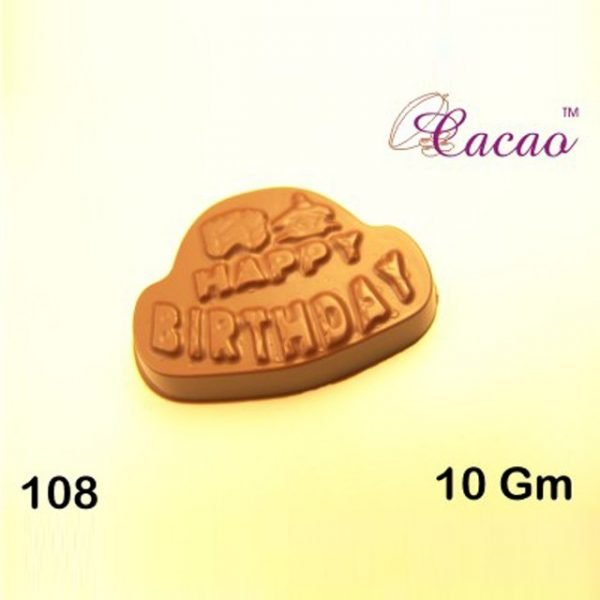 Cacao Professional Mould 108