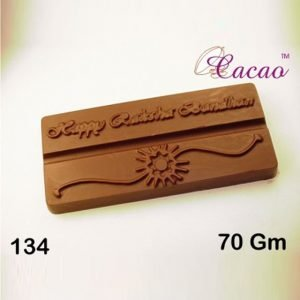 Cacao Professional Mould 134