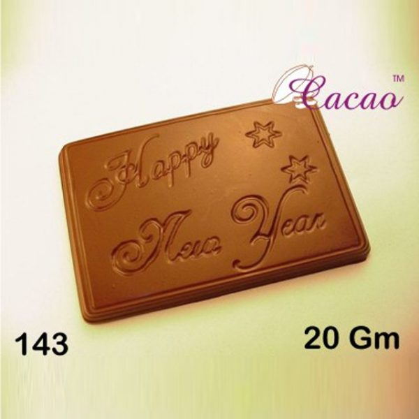 Cacao Professional Mould 143