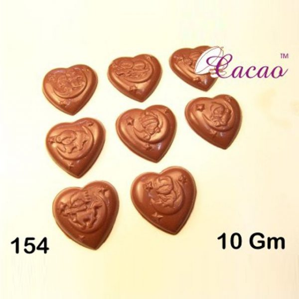 Cacao Professional Mould 154