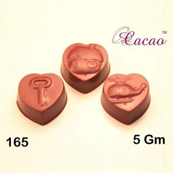 Cacao Professional Mould 165