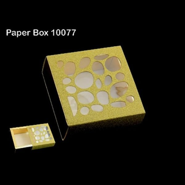 Paper Box Gold 10077 Pack of 10