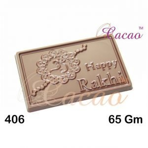 Cacao Professional Mould 406