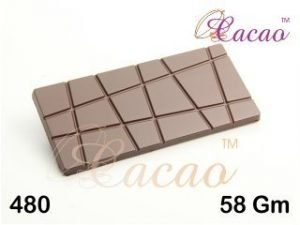 Cacao Professional Mould 480