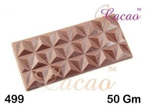 Cacao Professional Mould 499