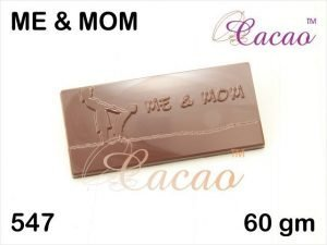 Cacao Professional Mould 547