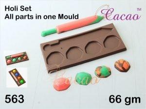 Mould 563