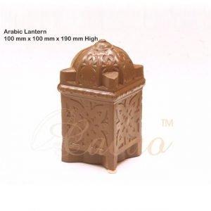 H24 Arabic Lantern