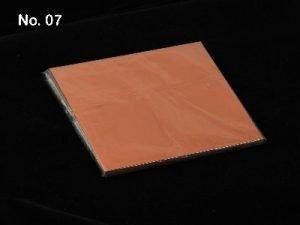 IPG04 Potli Copper Shiny pack of 280